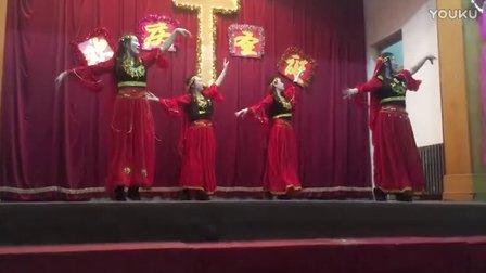 基督教圣诞节新疆舞蹈——赞美创造主宰