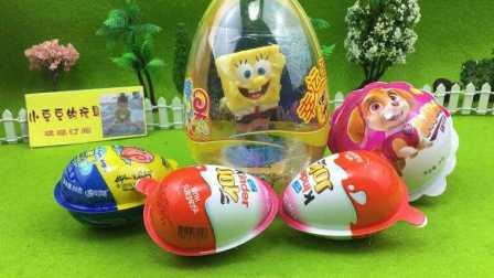 【奇趣蛋出奇蛋】奥特曼拆健达奇趣蛋出奇蛋海绵宝宝玩具蛋
