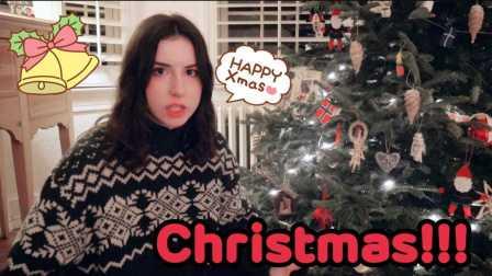 【Kat & Sid】中国男友在美国女友家过圣诞节,一个视频就让你真正了解圣诞节