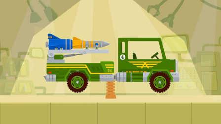 汽车游戏#009期:闪电赛车 导弹车 小卡车儿童游戏 拼装汽车亲子游戏