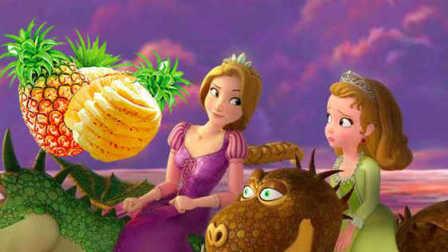 91集:小公主苏菲亚之美味的菠萝水 妞妞自制 索菲亚小公主和妞妞的过家家游戏
