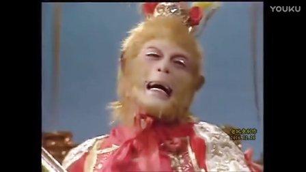 视频歌曲—西游记《大圣歌》老玩童制作—超清