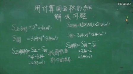 小学数学试讲-小学数学教师招聘面试试讲视频、小学数学无生试讲视频模拟上课、小学数学说课视频