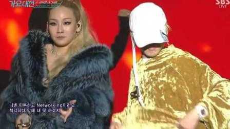 【GD&CL】BIGBANG权志龙&2NE1李彩麟&BewhY&Okasian《Lifted》《One of a Kind》《₩1,000,000》现场版