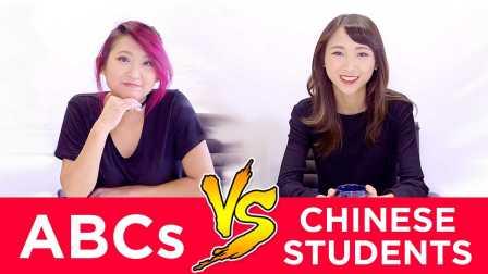 美国华裔VS留学生:网路约会大作战