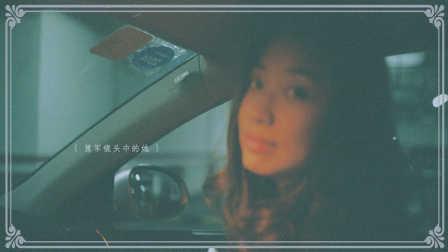 《小美人+超人》-上团电影工作室婚礼作品