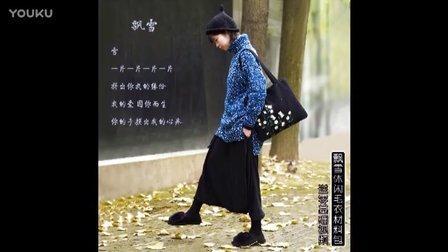 飘雪休闲毛衣第七集:袖子和身片的缝合编织视频完整
