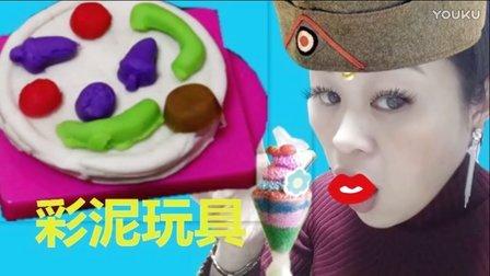 迪士尼彩泥DIY过家家玩具套装 蛋糕冰淇淋制作【6】