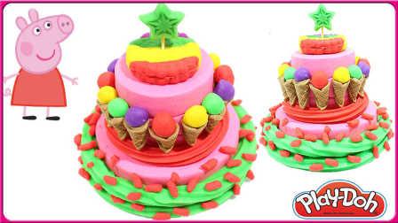 手工DIY玩具工厂冰淇淋蛋糕