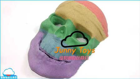 如何使 魔砂颜色运动沙脑袋动力砂头骨头盖骨蛋糕蓝色沙子 学习颜色粘液冰淇淋泥泥 magic sand kinetic sand 【 俊和他的玩具们】