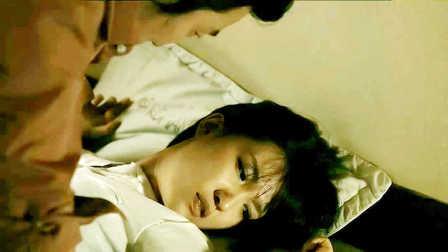 小情侣去打工遇上禽兽老板被强暴 污污的不可说的韩国电影