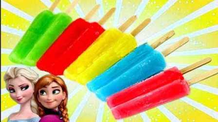 培乐多彩泥冰淇淋 彩色冰棍 冰雪奇缘 苏菲亚小公主