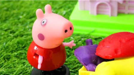 卡通星球小猪佩奇的故事 第一季 小猪佩奇的水果被偷 13 小猪佩奇的水果被偷