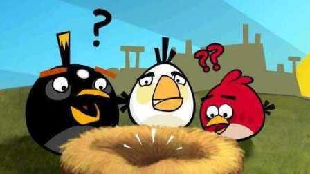 【42】一起来画(卡通画)...愤怒的小鸟