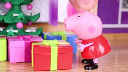 小猪佩奇 佩奇和乔治的圣诞礼物 圣诞老人