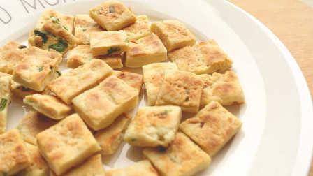 无糖低油的奶盐葱香苏打饼干,平底锅就能做哦!