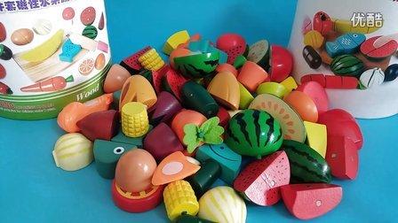 水果切切看 切蔬菜 玩具草莓蛋糕 水果切切乐 水果玩具 水果忍者