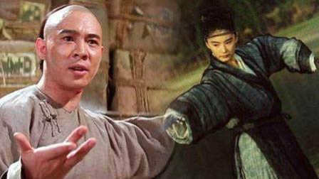 电影成名录 第二季 一口气扒完那些香港经典武侠片