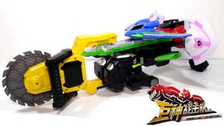 巨神战击队3之超救分队 大号超救阻击枪 玩具试玩评测【玩具爸爸】