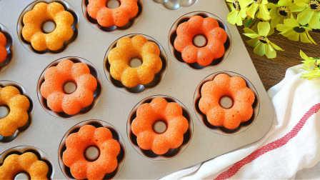 花朵蛋糕---菜鸟美食学堂25