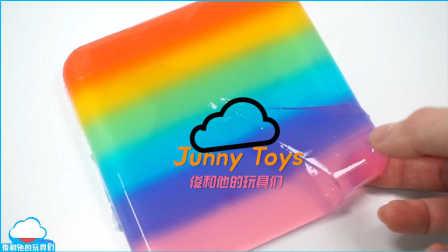 如何做 布丁做法 颜色条纹果冻颜色布丁和培乐多彩泥建模 【 俊和他的玩具们 】