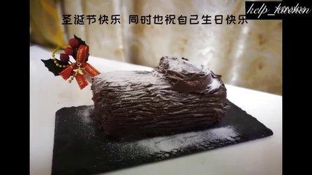 圣诞节特辑  树根蛋糕  树桩蛋糕卷   巧克力蛋糕
