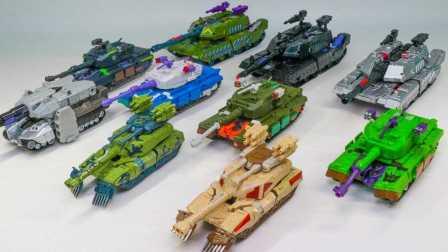 的玩具世界 玩具坦克 变形金刚  拼装积木小坦克  玩具 小汽车玩具游戏