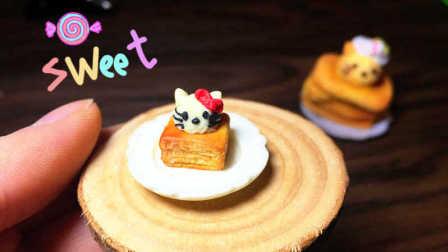 迷你食玩!自制超人气HelloKitty迷你饼干和蛋糕,食玩(不可食)~【小葩手绘】,超轻粘土、软陶迷你食玩教程