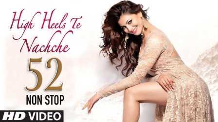 52 Non Stop Dance Mix 2016