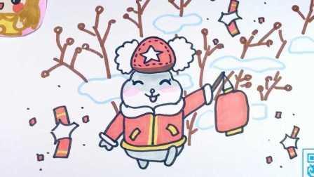 【可乐姐姐学画画】过年喽!新年快乐