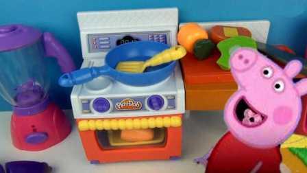 小猪佩奇水果切切乐 粉红猪小妹玩厨房玩具