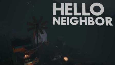 《你好!邻居》04丨伤心哭泣的大头邻居!