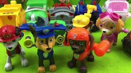 【汪汪队立大功玩具】大号汪汪队立大功玩具大集合巡逻狗狗们