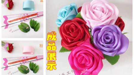 好饰缘 丝带仿真玫瑰花材料包视频教程 DIY手工立体玫瑰花束 节日礼物