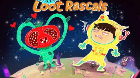 【风笑试玩】脚滑的下场丨Loot Rascals 试玩