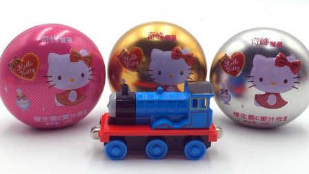 托马斯小火车拆凯蒂猫出奇蛋 奇趣蛋 06