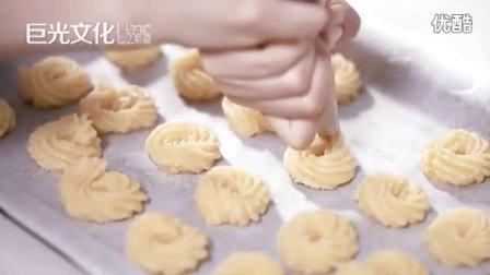 曲奇饼干制作