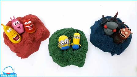 惊喜蛋 #20 琼脂粉动力沙里出现什么 爆笑虫子 小黄人大眼萌 神偷奶爸 如何做彩虹果冻布丁 惊奇趣蛋惊喜蛋 Larva minons 【 俊和他的玩具们 】
