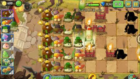 植物大战僵尸2国际版之    导弹植物创造基地