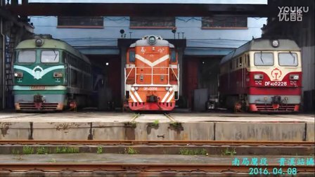 火车视频集锦 【鉄道】[HD] 3-皖赣铁路