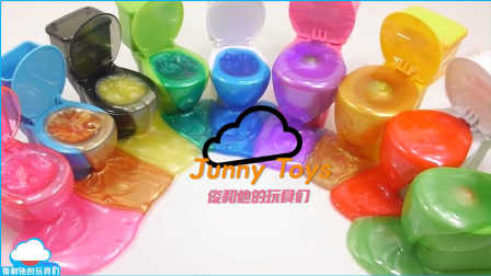 如何做  自制 学习颜色煤泥厕所 slime洗手间 toilet 布丁做法 【 俊和他的玩具们 】