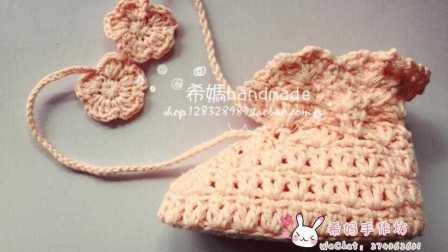 (第14集)【希妈手作】有机棉镂空宝宝鞋钩针教程花样