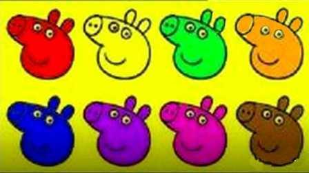 小猪佩奇彩泥制作视频 粉红猪小妹猪猪侠培乐多玩具