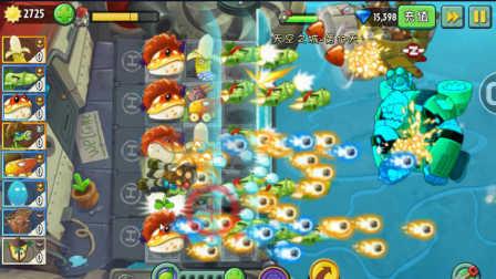 植物大战僵尸2国际版之    香蕉指定型大炮