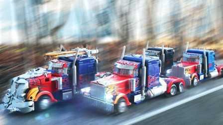 大卡车玩具  玩具高速公路  我的世界该 新年新赛季 第季 第集 大卡车变压器