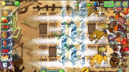 植物大战僵尸2国际版之    幽灵VS黄牛僵尸军团