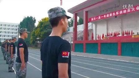 淅川一高高一军训成果展示航拍片