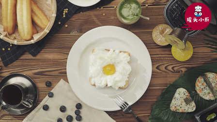 3款全家乐享元气早餐 03
