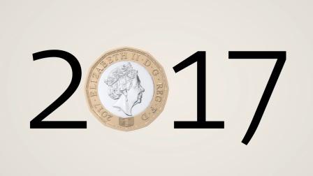 【壹手设计】2017全新一英镑硬币设计