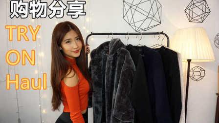 【JessLaoban】在新家的第一支视频 - 购物分享+试穿